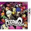 ペルソナシリーズが好きな人は 今すぐ遊ぶべき作品 ペルソナQ・シャドウオブザラビリンス