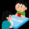 【雑記】MTG良コラム記事14選