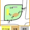 京都市内の公園を巡るシリーズ。37