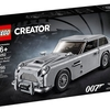 8月1日発売!レゴ クリエイター エキスパートから 007 ジェームズ・ボンド アストンマーチン DB5 10262 が登場するよ。