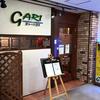 カレーハウス GARI(ガリ)/ 札幌市白石区東札幌2条6丁目 ターミナルハイツ白石 2F