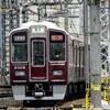 阪急、今日は何系?①450…20210508