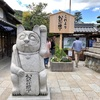 【三重県伊勢市】テーマパークみたいな楽しさ「おかげ横丁」・横丁猫めぐり