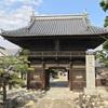 48番札所 西林寺[さいりんじ]