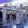 【JAL】JL095 HND→GMP 2月のソウル旅行