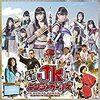『映画&舞台「JKニンジャガールズ」オリジナルサウンドトラック』 7.1