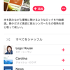 Apple Musicは最高