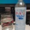 水を飲む31