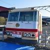 西武5000系クハ5504カットモデル 西武ちちプラレール駅