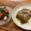 人生初めてカレイの煮魚を作ってみた