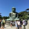 【東京発日帰り旅】鎌倉・江ノ島