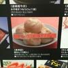 老祥記の豚まん@大丸京都店にフラれて、京都タカシマヤ「うなぎ 徳」でうな重を食す。