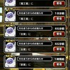 level.1830【ガチャ】サマーレジェンドドリームくじ結果!!