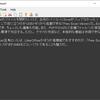 ファイルを暗号化して保存できるテキストエディタ「Crypto Notepad」