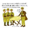 北朝鮮の初代指導者「金日成(キム・イルソン)」が如何にして権力を握ったか
