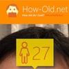 今日の顔年齢測定 35日目