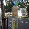香川・高松その2