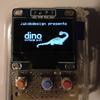 Arduinoで作るたまごっち。【その3】「Tamaguinoでバーチャルペットと遊ぼう」