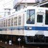 【鉄道ニュース】東武鉄道、2020年6月6日にダイヤ改正を実施