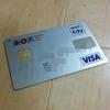 クレジットカードで節約。普段使いや公共料金の支払いにおすすめな楽天カード