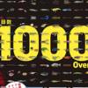 様々なバス用ルアーを収録した「バスルアーカタログ BEST BUY 2020」発売!