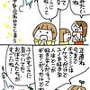 コンサート/つづき