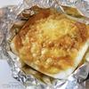 【調味料3つ!トースターで!】お酒がススム簡単おつまみ『カレーマヨチーはんぺん』の作り方