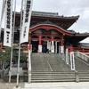【名古屋旅】お気に入りの場所 その5
