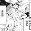 """【鬼は内】""""鬼の王""""は春の神。大晦日は節分。 〜新宿の稲荷鬼王神社〜"""