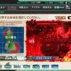 E4 ルソン島沖/オルモック沖 戦力ゲージ削り(その2)