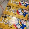 ドンキモール・日本人対象プロモーションでもらった300バーツ券で食事してきた話