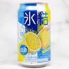 本当に美味しいの?キリン 氷結 シチリア産レモンを徹底解説!
