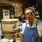 名古屋には創業111年を迎えてなお「居酒屋好きなら一度は行ってみたい最高の老舗」がある【大甚本店】
