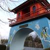 加賀中央公園内の「おとぎの国」がやっぱりワンダー