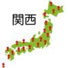 安い薬局ランキング【関西】地図に基本料をプロットしてみました(2018年)