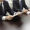 入社後の仕事内容が募集内容と大幅に異なっていた場合の対応、面接時の注意点