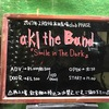 Smile in The Dark@高田馬場CLUB PHASE
