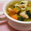 簡単!野菜の旨味が絶品! 白いんげん豆と彩り野菜のトスカーナ風スープ