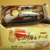 100円ローソンさんの しっとり苺&チーズ