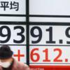 日経平均が30年ぶりに29000円台に突入!ところで1990年の日本ってどんなでしたっけ?【あの頃】