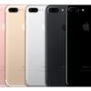 日本仕様の新しいiPhone7とiPhone7Plus!防水防塵・フェリカ搭載・イヤフォンジャック消失で、未来予測の日本生活はこうなる?!