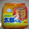 業務スーパー ミニラーメンの太郎君4食入り92円(税抜)