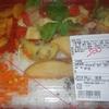 [20/02/15]「デリカ魚鉄」(JA ファーマーズマーケット) の「バジルチーズチキン弁当?」 475-175円 #LocalGuides