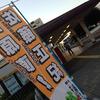 【3周目】大和市10万世帯を歩く旅409日目〜西鶴間8丁目