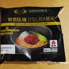 【ファミリーマート&ライザップ】糖質0g麺汁なし担々麺風・練りごまの香りと花椒の爽やかな辛味(感想レビュー)
