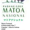 (19)マトアナショナル (Padang golf Matoa Nasional)