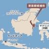 インドネシアの首都移転