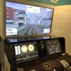 子連れで京都鉄道博物館。お昼ご飯は食堂車内で!子供も大人も楽しめる運転シミュレーター
