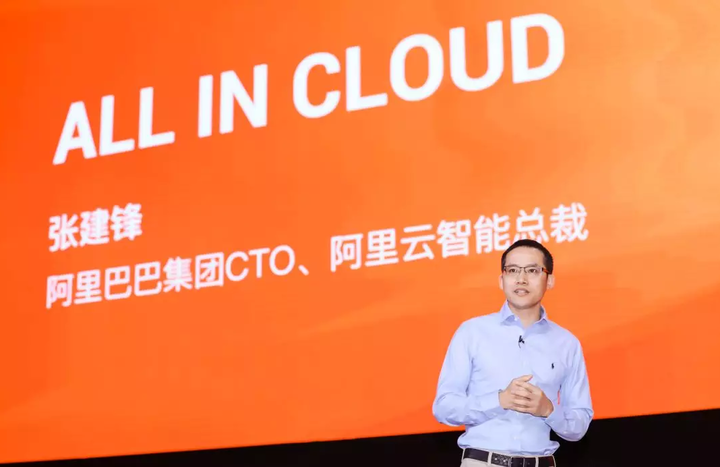「All in Cloud時代へ」2019 Alibaba Cloud Summit(阿里云峰会 · 上海)講演レポート