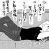【雑記】忙しいんだけど寂しいのさ